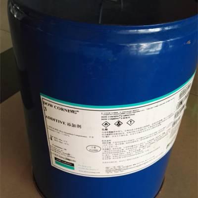 供应道康宁DC-3促进颜料分散并减少分离和浮色分散剂