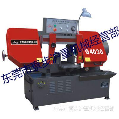 厂家直销金属带锯床 东莞锯床直销商 锯床锯条耐磨性强