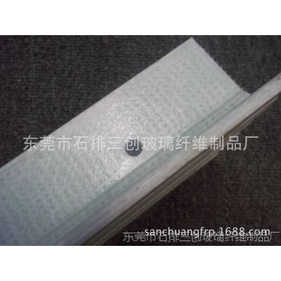 供应各种规格玻璃钢角 钢槽钢 玻璃纤维拉挤产品