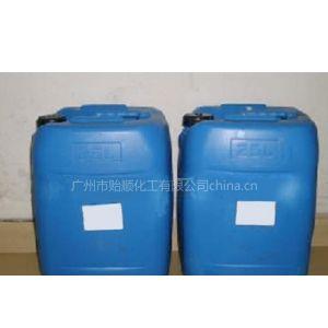 供应铝皮膜剂(皮膜剂)