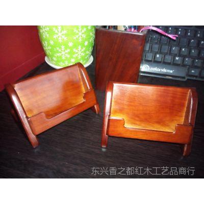 高档商务名片夹 红木名片架 大容量名片盒 木制工艺品批发B100-08