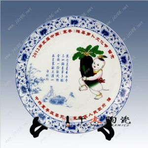 供应供应定做青花瓷盘画 陶瓷纪念盘 纪念礼品陶瓷盘厂家