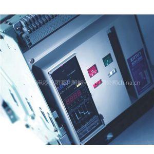 供应供应KCW1万能式断路器低压智能型,全国统一标准3C认证