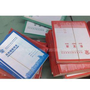 供应作业本、英语本、作文本、本子、小学作业本