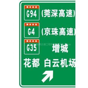 东莞标志牌制作,惠州高速公路热溶标线单位,河源标志立杆工程