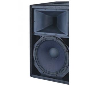供应专业全频单12寸超强低频全频音箱DK12