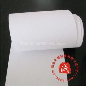 供应热敏纸,57*30热敏打印纸,银联POS纸,手持POS打印纸57*30