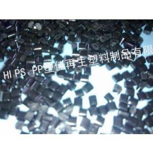 供应供应PPO系列再生塑料