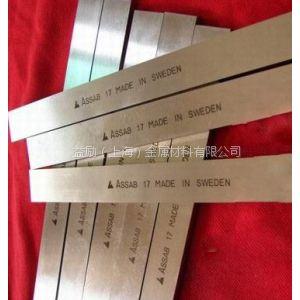 供应QSn4-4-2.5锡青铜性能材质及生产厂家