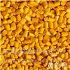 供应环保吹膜黄色母粒