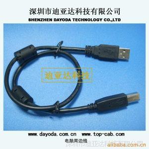 厂家大量供应USBAM/BM数据线,打印机,摄像头设备专用USB CABLE