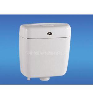 供应爱尔特卫厕感应冲水箱
