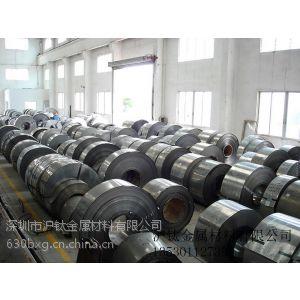 供应沪钛供应304H特硬不锈钢带材、拉伸304L不锈钢带材