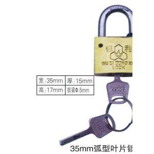 供应30MM35MM叶片铜锁,铜挂锁
