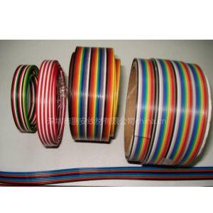 供应UL2651彩虹排线,彩排线