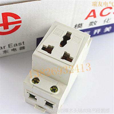 上海远东AC30模数化插座 AC30 3插多功能三插/工业插座/AC30-16A