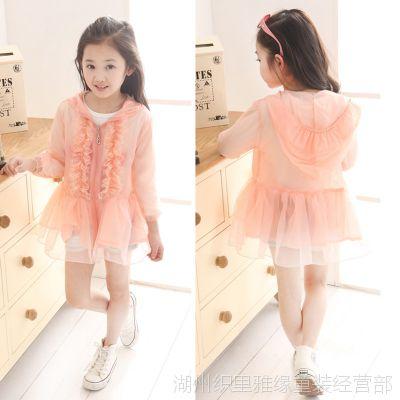 女童夏季新款防晒衣 薄款透气糖果色蕾丝韩版儿童空调衫外套