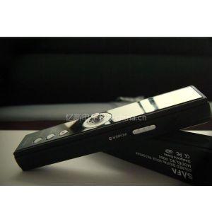 供应高品质数码录音笔
