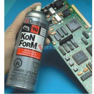 供应美国ITW Chemtronics 康富涂层、三防胶、三防漆、康富涂层、电路板保护绝缘漆