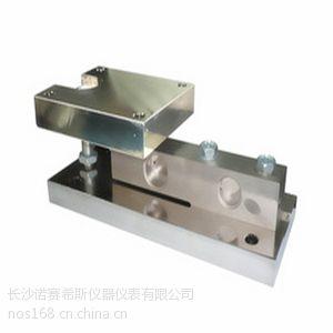 厂家供应NOS-M101 储料罐称重系统 储料罐称重传感器