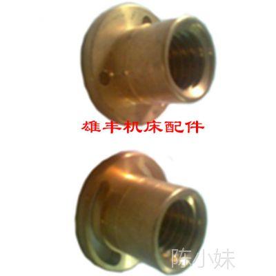 批发台湾铣床丝杆铜套铣床XY轴丝杆 各种磨床配件