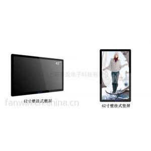供应上海广告机出租壁挂式广告机46寸触摸查询一体机租赁业务展会广告机出租