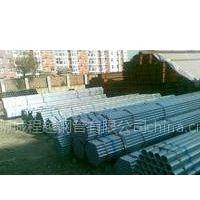 供应热镀锌钢管|镀锌管
