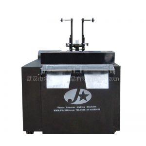 供应JX-W2型双针头针织网清洁球机