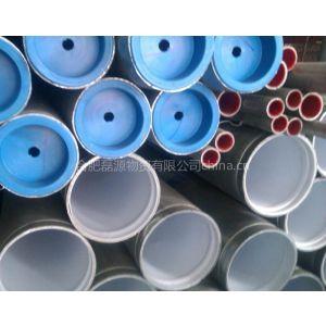 供应蚌埠给水衬塑复合钢管、蚌埠钢塑管、蚌埠衬塑复合钢管