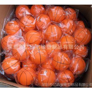 供应可以印LOGO【PU篮球】PU光面球 pu发泡篮球 pu篮球