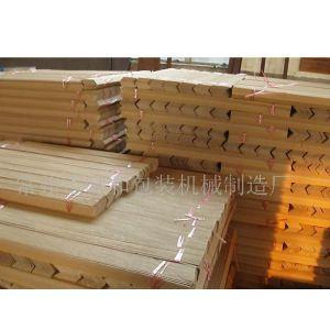 供应优质纸护角(图)
