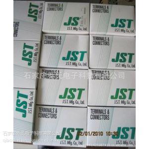 供应供应JST原装连接器XARR-02V 正品 现货 乔氏电子