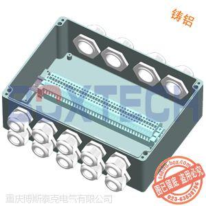 供应BoxTech铸铝接线端子箱