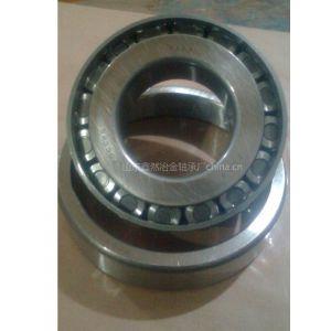 供应VKBA1498 LM12749/10英制圆锥滚子轴承规格22*45.237*15.494