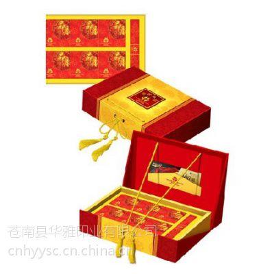 温州纸盒包装印刷厂/苍南的纸盒印刷厂/酒盒包装印刷厂