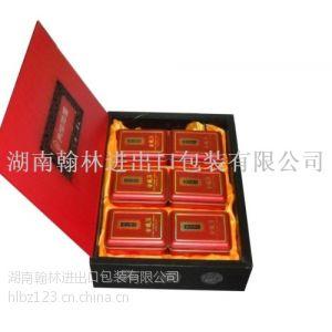 供应马年礼盒定做 2014年精美包装盒厂家直供