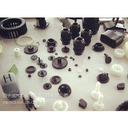 注塑产品10-500mm,注塑模具,注塑机HL-800~2000,质量好,量大优惠