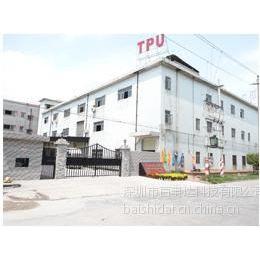 供应深圳UV剂供应 适用于TPU热塑性聚氨酯
