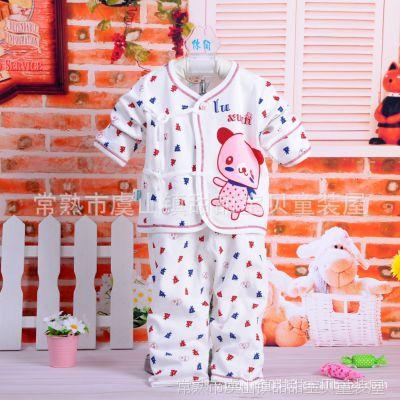 特价婴儿内衣 73-90璐璇卡通纯棉内衣两件套 宝宝棉毛套 697