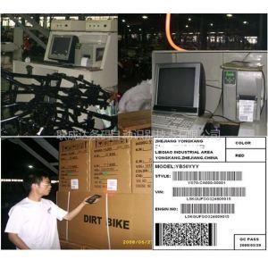 供应惠州深圳MES条码QIS质量生产追溯系统电子行业解决方案