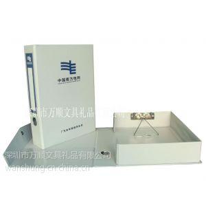 深圳高档南方电网pvc档案盒制作公司