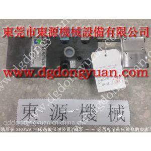 供应批量现货供应SHOWA昭和冲床超负荷油泵,OLP8S-H-L
