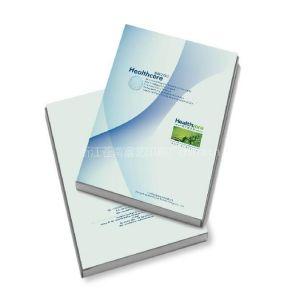 温州印刷画册设计/印刷画册书刊/济南书籍印刷印刷厂