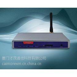 供应厦门才茂工业级EV-DO 3G路由器 CM8350R