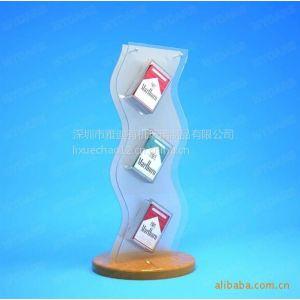 供应电子烟架,亚克力S形烟架,有机玻璃制品,深圳亚克力工艺品加工