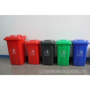 沭阳240L美化垃圾桶 车间垃圾桶尺寸 厂家直销