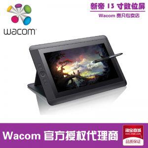 供应Wacom 新帝13HD 13.3英寸手绘屏 数位屏 液晶屏 DTK-1300