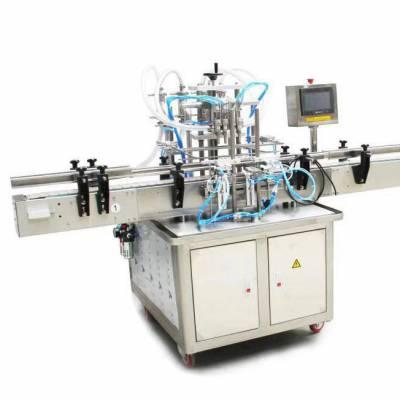CH-YK液位控制灌装机,宴春梅兰春洋河大曲三园中央吉祥牌酒水全自动包装生产线