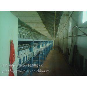 供应二手经纬FA1603气流纺机两台套整厂设备