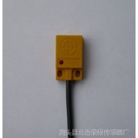 供应优质价廉品牌荣程磁性传感器、质量保证、价格合理!